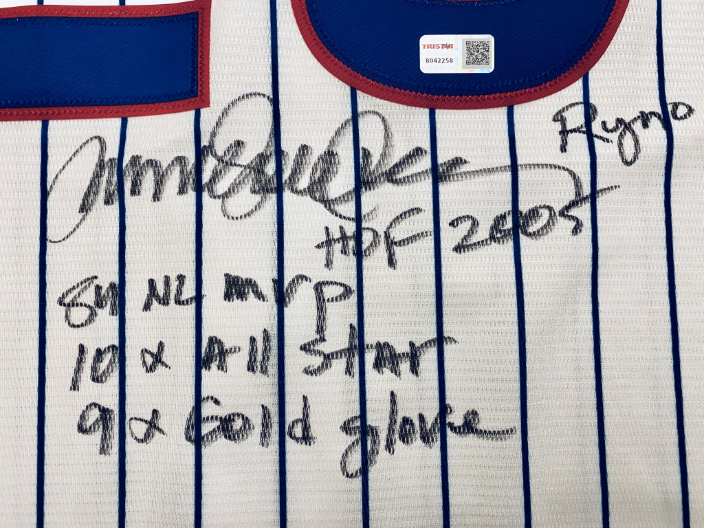 Ryne Sandberg official single signed Tristar Productions authenticated stat jersey with career inscriptions
